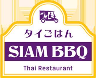 Thai Restautant SIAM BBQ