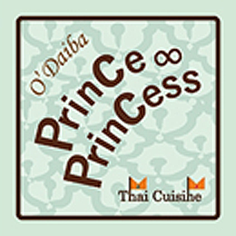 Thai Cuisine PrinCe ∞ PrinCess